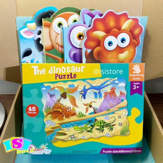 Cajita Libros más puzzle 45 piezas