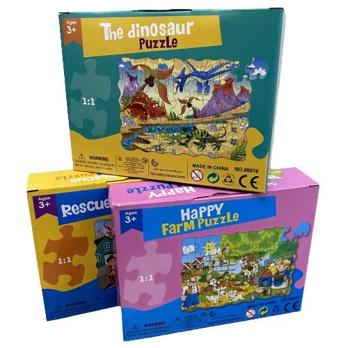 Pack 3 puzzle 45 piezas c/u